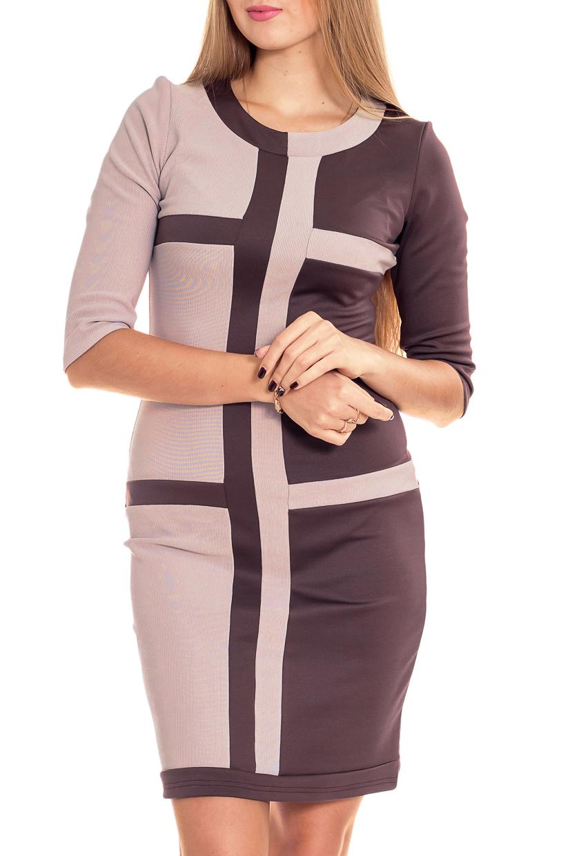 ПлатьеПлатья<br>Замечательное платье с круглой горловиной и рукавами 3/4. Модель выполнена из приятного трикотажа. Отличный выбор для повседневного гардероба.   В изделии использованы цвета: бежевый, какао  Рост девушки-фотомодели 170 см<br><br>Горловина: С- горловина<br>По длине: До колена<br>По материалу: Вискоза,Трикотаж<br>По рисунку: Цветные<br>По силуэту: Полуприталенные<br>По стилю: Повседневный стиль<br>По форме: Платье - футляр<br>Рукав: Рукав три четверти<br>По сезону: Осень,Весна,Зима<br>Размер : 44,46,52,54<br>Материал: Трикотаж<br>Количество в наличии: 6