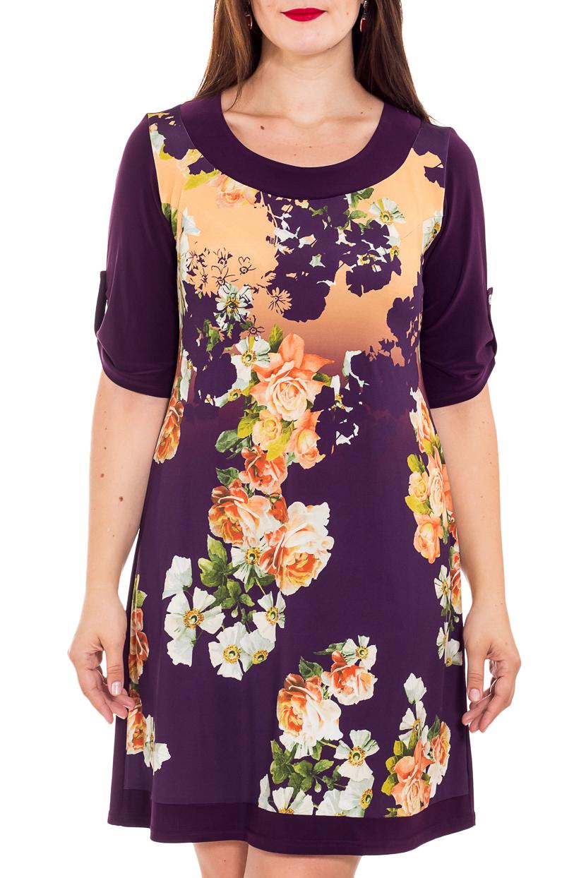 ПлатьеПлатья<br>Красивое платье с круглой горловиной и рукавами до локтя. Модель выполнена из приятного трикотажа. Отличный выбор для любого случая.   В изделии использованы цвета: фиолетовый, желтый и др.  Рост девушки-фотомодели 180 см<br><br>Горловина: С- горловина<br>По длине: До колена<br>По материалу: Трикотаж<br>По рисунку: Растительные мотивы,С принтом,Цветные,Цветочные<br>По сезону: Весна,Осень,Всесезон<br>По силуэту: Полуприталенные<br>По стилю: Повседневный стиль<br>По форме: Платье - трапеция<br>По элементам: С патами<br>Рукав: До локтя<br>Размер : 46,48,50<br>Материал: Холодное масло<br>Количество в наличии: 6
