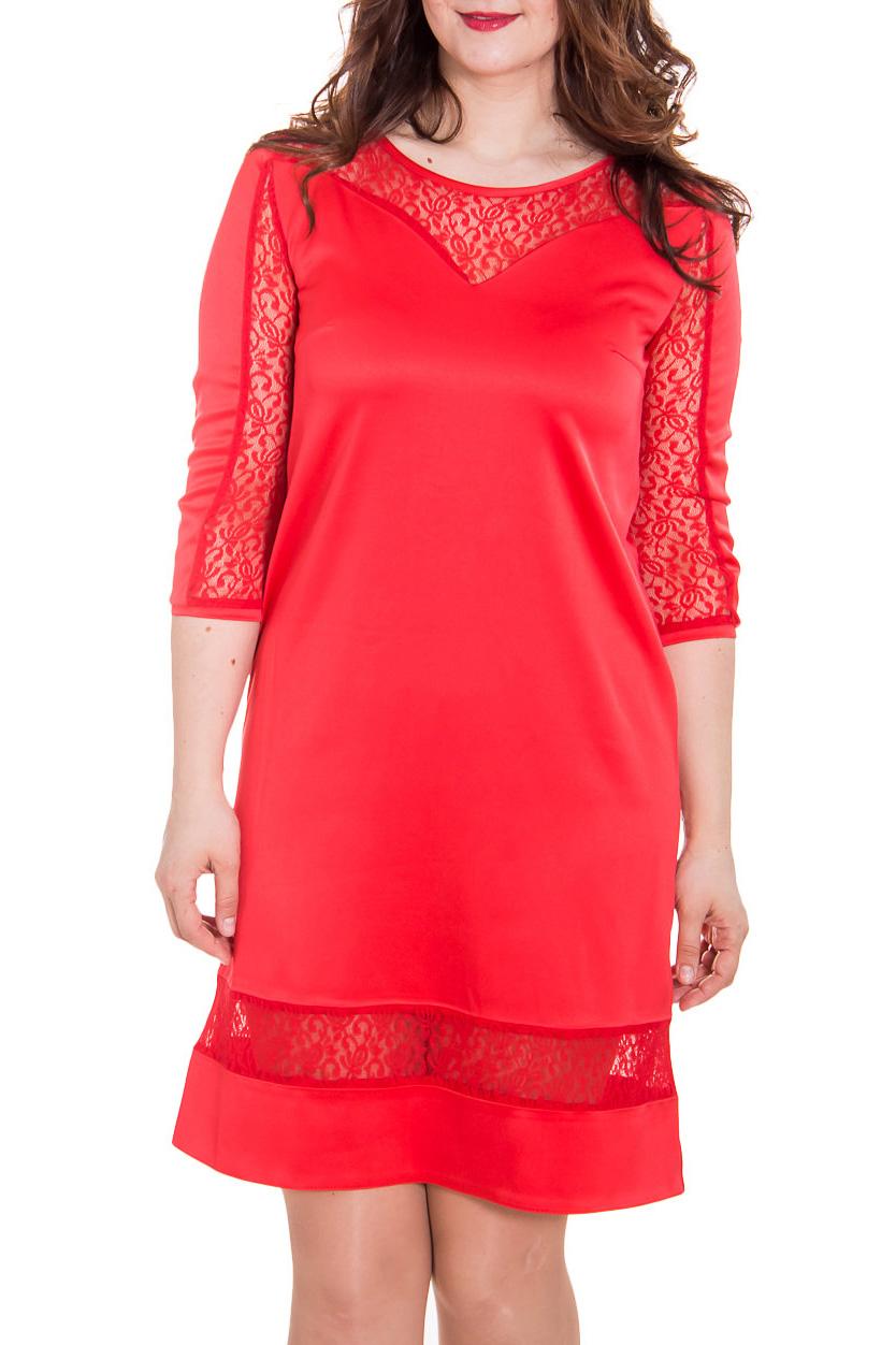 ПлатьеПлатья<br>Повседневно-нарядное платье прекрасно подойдет как для праздника, так и для романтичной встречи. В этом платье Вы будете выглядеть очаровательно.  Цвет: красный.  Рост девушки-фотомодели 180 см<br><br>По образу: Свидание,Выход в свет<br>По стилю: Романтический стиль,Нарядный стиль<br>По материалу: Атлас,Гипюровая сетка<br>По рисунку: Однотонные<br>По сезону: Осень,Весна,Зима,Всесезон,Лето<br>По силуэту: Полуприталенные,Прямые<br>По элементам: С декором<br>По форме: Платье - футляр<br>По длине: До колена<br>Рукав: Рукав три четверти<br>Горловина: С- горловина<br>Размер: 46,48,50,52,54,56<br>Материал: 80% вискоза 20% полиэстер<br>Количество в наличии: 3