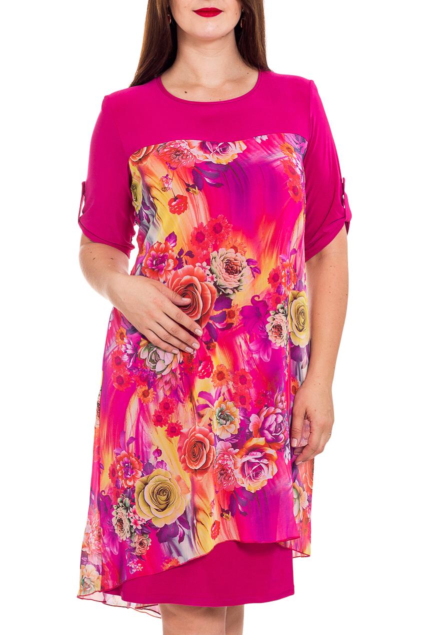 ПлатьеПлатья<br>Нарядное платье с имитацией накидки. Модель выполнена из приятного трикотажа и шифона. Отличный выбор для любого случая.   В изделии использованы цвета: розовый и др.  Рост девушки-фотомодели 180 см<br><br>Горловина: С- горловина<br>По длине: До колена<br>По материалу: Вискоза,Трикотаж,Шифон<br>По рисунку: Растительные мотивы,С принтом,Цветные,Цветочные<br>По сезону: Весна,Зима,Лето,Осень,Всесезон<br>По силуэту: Свободные<br>По стилю: Нарядный стиль<br>По форме: Платье - трапеция<br>По элементам: С патами<br>Рукав: До локтя<br>Размер : 48,50,56<br>Материал: Холодное масло + Шифон<br>Количество в наличии: 3