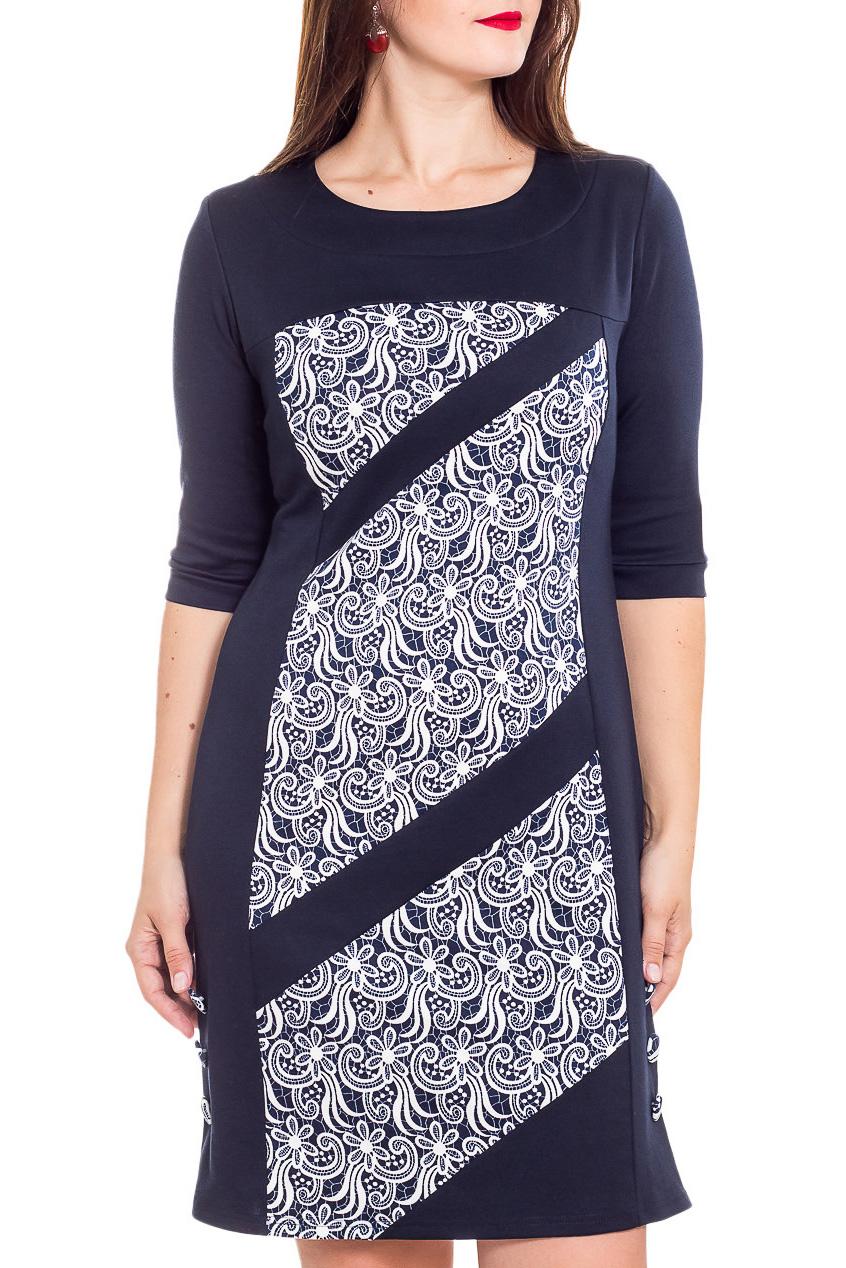 ПлатьеПлатья<br>Красивое платье с круглой горловиной и рукавами 3/4. Модель выполнена из приятного материала. Отличный выбор для любого случая.  В изделии использованы цвета: синий, белый  Рост девушки-фотомодели 180 см<br><br>Горловина: С- горловина<br>По длине: До колена<br>По материалу: Вискоза,Трикотаж<br>По рисунку: С принтом,Цветные<br>По силуэту: Полуприталенные<br>По стилю: Повседневный стиль<br>По форме: Платье - футляр<br>Рукав: Рукав три четверти<br>По сезону: Осень,Весна,Зима<br>Размер : 48,50,52,56<br>Материал: Трикотаж<br>Количество в наличии: 10