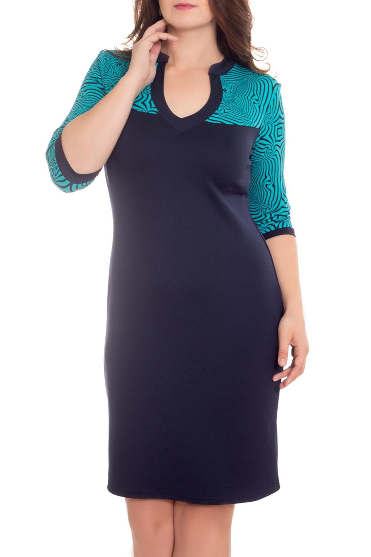 ПлатьеПлатья<br>Замечательное женское платье с фигурной горловиной и рукавами 3/4. Модель выполнена из приятного трикотажа. Отличный выбор для повседневного гардероба.  В изделии использованы цвета: синий, бирюзовый  Рост девушки-фотомодели 180 см<br><br>Горловина: Фигурная горловина<br>По длине: До колена<br>По материалу: Трикотаж<br>По образу: Город,Свидание<br>По рисунку: С принтом,Цветные<br>По силуэту: Приталенные<br>По стилю: Повседневный стиль<br>По форме: Платье - футляр<br>Рукав: Рукав три четверти<br>По сезону: Осень,Весна<br>Размер : 48<br>Материал: Трикотаж<br>Количество в наличии: 1