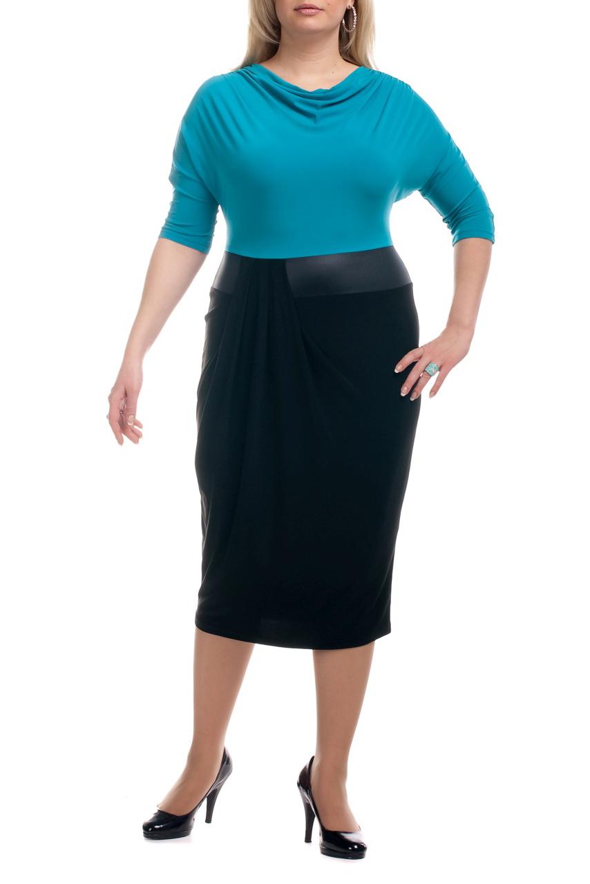 ПлатьеПлатья<br>Интересное платье имитирующее блузку и юбку. Модель выполнена из приятного трикотажа. Отличный выбор для любого торжества.  Цвет: черный, голубой  Рост девушки-фотомодели 173 см<br><br>Горловина: Качель<br>По длине: Ниже колена<br>По материалу: Трикотаж<br>По образу: Город,Офис,Свидание<br>По рисунку: Цветные<br>По сезону: Весна,Осень<br>По силуэту: Полуприталенные<br>По стилю: Повседневный стиль<br>По форме: Платье - футляр<br>Рукав: Рукав три четверти<br>Размер : 52,54,56,58,60,62,64,66,68,70<br>Материал: Холодное масло<br>Количество в наличии: 29
