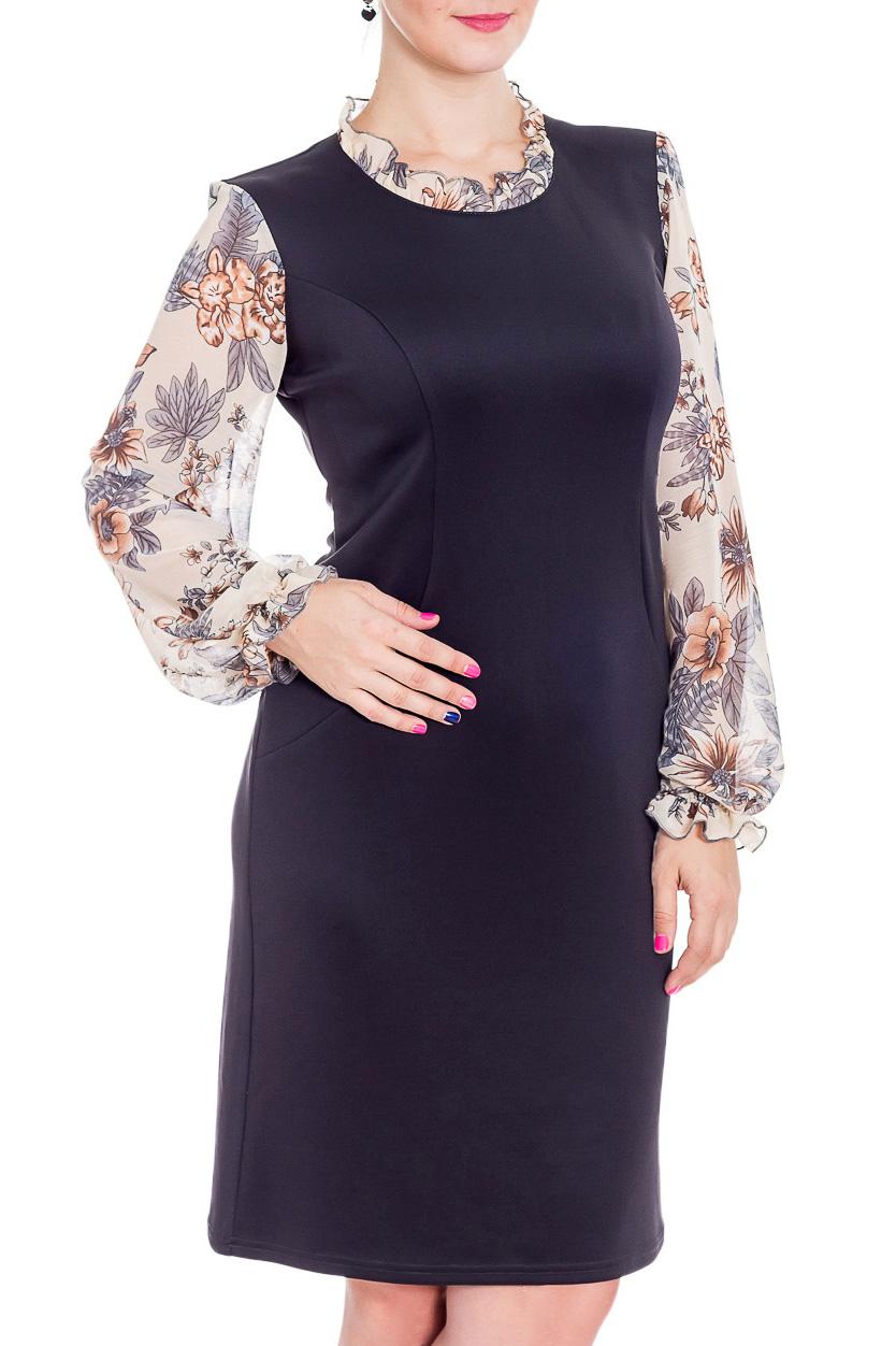ПлатьеПлатья<br>Очаровательное женское платье. Модель станет идеальным дополнением к Вашему повседневно-нарядному гардеробу.  В изделии использованы цвета: черный, бежевый, серый и др.  Рост девушки-фотомодели 180 см<br><br>По длине: До колена<br>По материалу: Вискоза,Трикотаж,Шифон<br>По рисунку: Растительные мотивы,С принтом,Цветные,Цветочные<br>По силуэту: Полуприталенные<br>По стилю: Нарядный стиль,Повседневный стиль<br>По форме: Платье - футляр<br>По элементам: С воланами и рюшами<br>Рукав: Длинный рукав<br>По сезону: Осень,Весна<br>Размер : 50<br>Материал: Трикотаж + Шифон<br>Количество в наличии: 1