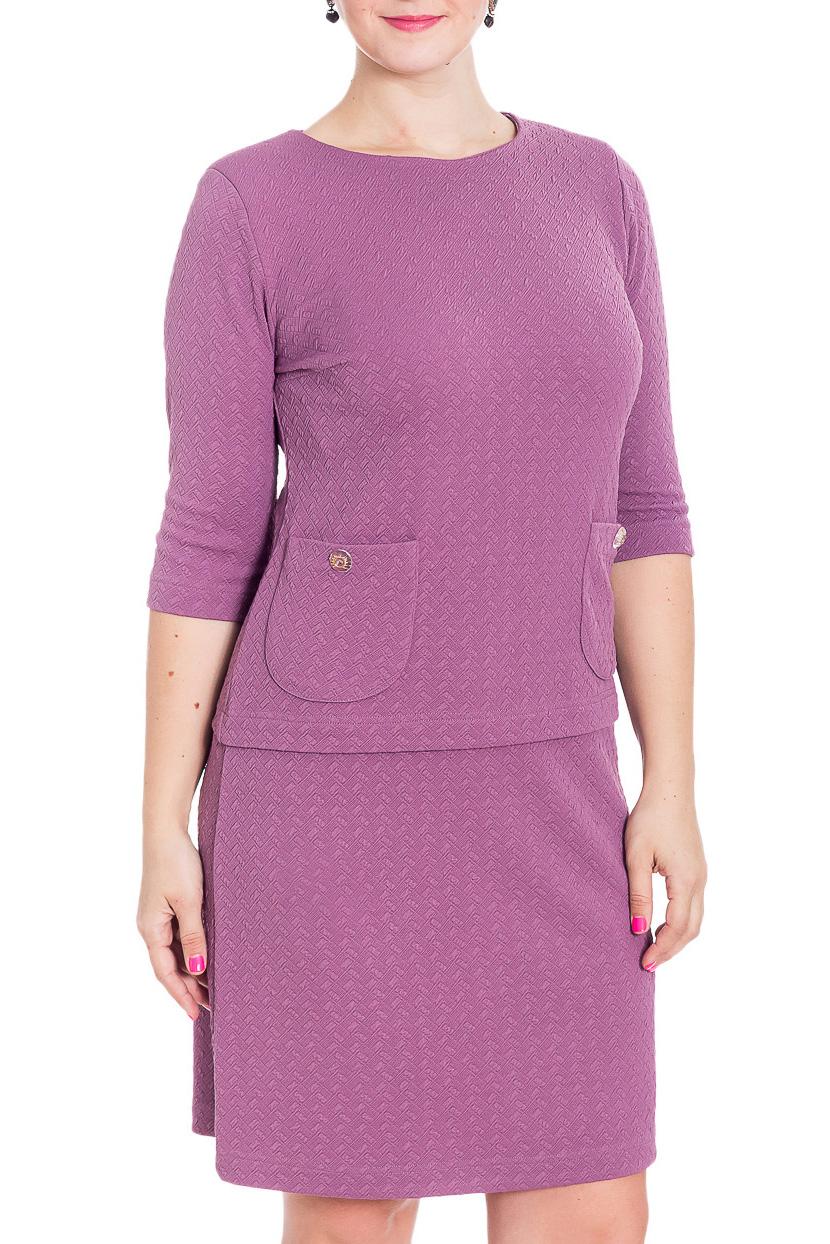 ПлатьеПлатья<br>Изумительное женское платье с круглой горловиной и рукавами 3/4. Модель выполнена из приятного материала. Отличный выбор для любого случая.  В изделии использованы цвета: розово-сиреневый  Рост девушки-фотомодели 180 см.<br><br>Горловина: С- горловина<br>По длине: До колена<br>По материалу: Вискоза,Трикотаж<br>По рисунку: Однотонные,Фактурный рисунок<br>По силуэту: Приталенные<br>По стилю: Повседневный стиль<br>По форме: Платье - трапеция<br>По элементам: С карманами<br>Рукав: Рукав три четверти<br>По сезону: Осень,Весна<br>Размер : 46<br>Материал: Трикотаж<br>Количество в наличии: 1