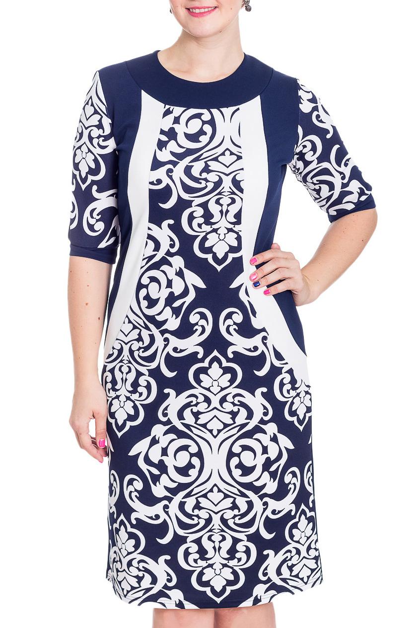 ПлатьеПлатья<br>Женское платье из плотного трикотажа с абстрактным принтом. Модель выполнена из эластичного трикотажа. Отличный выбор для повседневного гардероба.   В изделии использованы цвета: синий, белый  Рост девушки-фотомодели 180 см<br><br>Горловина: С- горловина<br>По длине: До колена<br>По материалу: Вискоза,Трикотаж<br>По рисунку: С принтом,Цветные<br>По силуэту: Полуприталенные<br>По стилю: Повседневный стиль<br>По форме: Платье - футляр<br>Рукав: Рукав три четверти<br>По сезону: Осень,Весна,Зима<br>Размер : 48,50,56<br>Материал: Трикотаж<br>Количество в наличии: 4