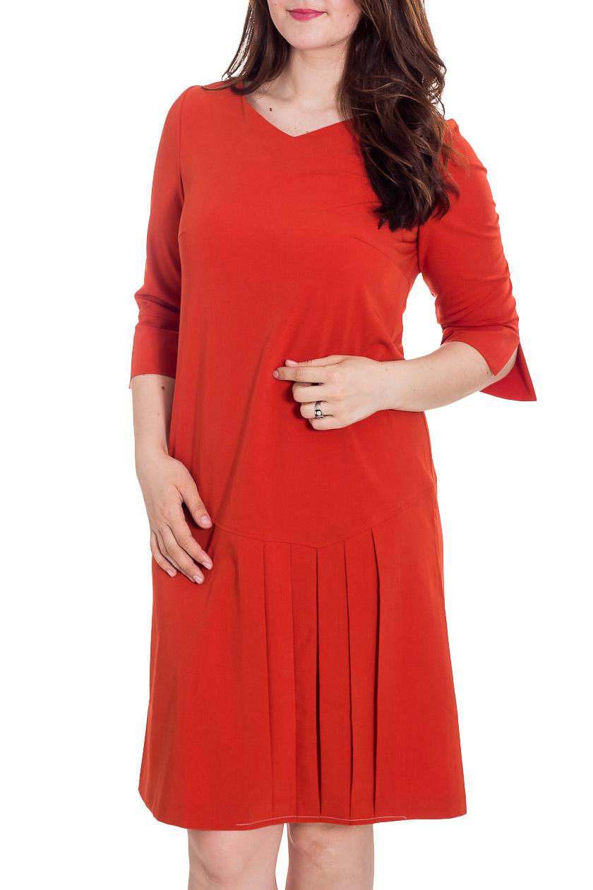 ПлатьеПлатья<br>Великолепное платье с V-образной горловиной и рукавами 3/4. Модель выполнена из приятного материала. Отличный выбор для повседневного гардероба.  Цвет: оранжевый  Рост девушки-фотомодели 180 см<br><br>Горловина: V- горловина<br>По длине: Ниже колена<br>По материалу: Тканевые<br>По рисунку: Однотонные<br>По силуэту: Полуприталенные<br>По стилю: Повседневный стиль<br>По форме: Платье - футляр<br>По элементам: Со складками<br>Рукав: Рукав три четверти<br>По сезону: Осень,Весна,Зима<br>Размер : 48,50,54<br>Материал: Плательная ткань<br>Количество в наличии: 3