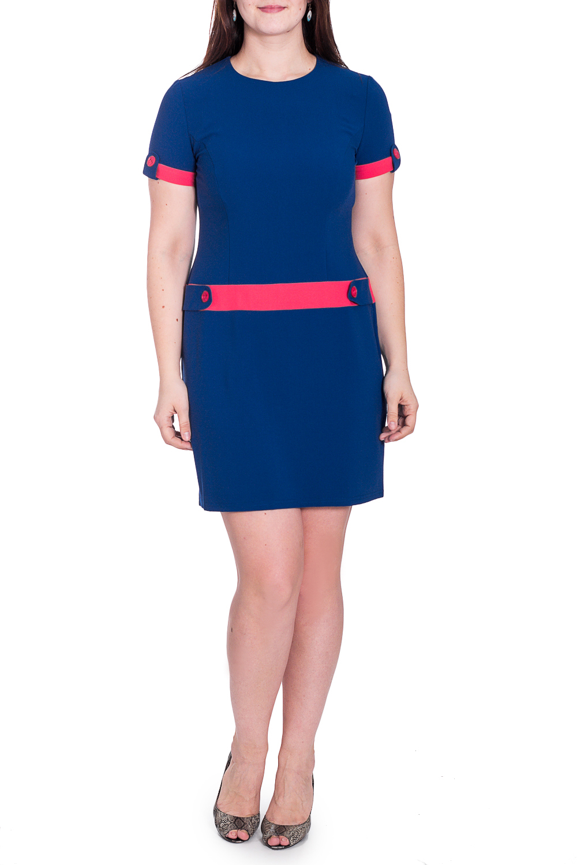 ПлатьеПлатья<br>Универсальное платье с контрастным декором. Модель выполнена из приятного материала. Отличный выбор для любого случая.   В изделии использованы цвета: синий, коралловый  Параметры размеров: 44 размер - обхват груди 84 см., обхват талии 72 см., обхват бедер 97 см. 46 размер - обхват груди 92 см., обхват талии 76 см., обхват бедер 100 см. 48 размер - обхват груди 96 см., обхват талии 80 см., обхват бедер 103 см. 50 размер - обхват груди 100 см., обхват талии 84 см., обхват бедер 106 см. 52 размер - обхват груди 104 см., обхват талии 88 см., обхват бедер 109 см. 54 размер - обхват груди 110 см., обхват талии 94,5 см., обхват бедер 114 см. 56 размер - обхват груди 116 см., обхват талии 101 см., обхват бедер 119 см. 58 размер - обхват груди 122 см., обхват талии 107,5 см., обхват бедер 124 см. 60 размер - обхват груди 128 см., обхват талии 114 см., обхват бедер 129 см.  Ростовка изделия 168 см.  Рост девушки-фотомодели 180 см.<br><br>Горловина: С- горловина<br>По длине: До колена<br>По материалу: Тканевые<br>По рисунку: Однотонные<br>По силуэту: Приталенные<br>По стилю: Повседневный стиль<br>По форме: Платье - футляр<br>По элементам: С декором,С патами<br>Рукав: Короткий рукав<br>По сезону: Осень,Весна<br>Размер : 48,50,52,54<br>Материал: Плательная ткань<br>Количество в наличии: 7
