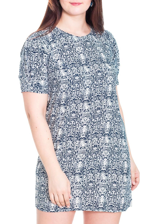 ПлатьеПлатья<br>Замечательное платье с круглой горловиной и короткими рукавами фонарик. Модель выполнена из приятного материала. Отличный выбор для повседневного гардероба.  Цвет: синий, белый  Рост девушки-фотомодели 180 см.<br><br>Горловина: С- горловина<br>По длине: Мини<br>По материалу: Тканевые<br>По рисунку: С принтом,Цветные,Рептилия<br>По сезону: Весна,Осень<br>По силуэту: Полуприталенные<br>По стилю: Повседневный стиль<br>По форме: Платье - футляр<br>Рукав: Короткий рукав<br>Размер : 50,54,56<br>Материал: Плательная ткань<br>Количество в наличии: 3