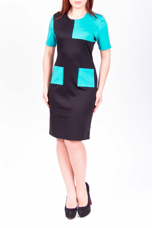 ПлатьеПлатья<br>Цветное платье с круглой горловиной и короткими рукавами. Модель выполнена из приятного материала. Отличный выбор для любого случая.  Цвет: черный, бирюзовый<br><br>Горловина: С- горловина<br>По длине: До колена<br>По материалу: Трикотаж<br>По образу: Город<br>По рисунку: Цветные<br>По силуэту: Приталенные<br>По стилю: Повседневный стиль<br>По форме: Платье - футляр<br>По сезону: Осень,Весна<br>По элементам: С карманами<br>Рукав: Короткий рукав<br>Размер : 46,50,52<br>Материал: Трикотаж<br>Количество в наличии: 3