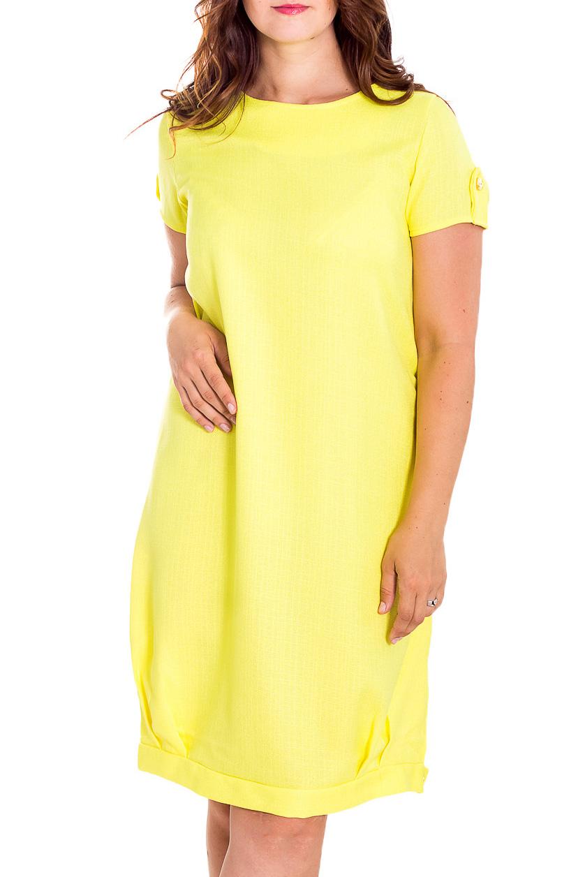 ПлатьеПлатья<br>Однотонное платье с круглым вырезом горловины и короткими рукавами. Модель выполнена из приятного материала с добавлением льна. Отличный выбор для повседневного гардероба.  Цвет: желтый  Рост девушки-фотомодели 180 см.<br><br>Горловина: С- горловина<br>По длине: Ниже колена<br>По материалу: Лен<br>По образу: Город<br>По рисунку: Однотонные<br>По силуэту: Свободные<br>По стилю: Повседневный стиль<br>По форме: Платье - баллон<br>По элементам: С патами<br>Рукав: Короткий рукав<br>По сезону: Лето<br>Размер : 54<br>Материал: Лен<br>Количество в наличии: 1