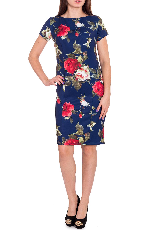 ПлатьеПлатья<br>Цветное платье с круглой горловиной и короткими рукавами. Модель выполнена из приятного трикотажа. Отличный выбор для любого случая.   В изделии использованы цвета: синий, красный, зеленый и др.  Рост девушки-фотомодели 173 см<br><br>Горловина: С- горловина<br>По длине: До колена<br>По материалу: Вискоза,Тканевые<br>По образу: Город,Свидание<br>По рисунку: Растительные мотивы,С принтом,Цветные,Цветочные<br>По силуэту: Полуприталенные<br>По стилю: Повседневный стиль<br>По форме: Платье - футляр<br>По элементам: С разрезом<br>Разрез: Короткий,Шлица<br>Рукав: Короткий рукав<br>По сезону: Осень,Весна,Зима<br>Размер : 44,46,48,50,52,54<br>Материал: Плательная ткань<br>Количество в наличии: 7