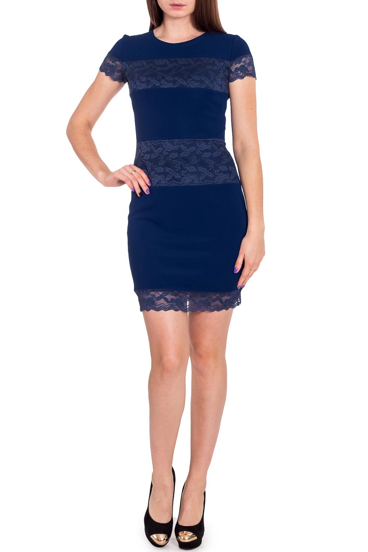 ПлатьеПлатья<br>Красивое платье с гипюровыми вставками. Модель приталенного силуэта из приятного трикотажа. Отличный вариант для любого случая.   В изделии использованы цвета: синий  Рост девушки-фотомодели 173 см<br><br>Горловина: С- горловина<br>По длине: До колена<br>По материалу: Вискоза,Гипюр,Трикотаж<br>По рисунку: Однотонные<br>По сезону: Весна,Зима,Лето,Осень,Всесезон<br>По силуэту: Приталенные<br>По стилю: Нарядный стиль,Повседневный стиль<br>По форме: Платье - футляр<br>Рукав: Короткий рукав<br>Размер : 48<br>Материал: Трикотаж + Гипюр<br>Количество в наличии: 1