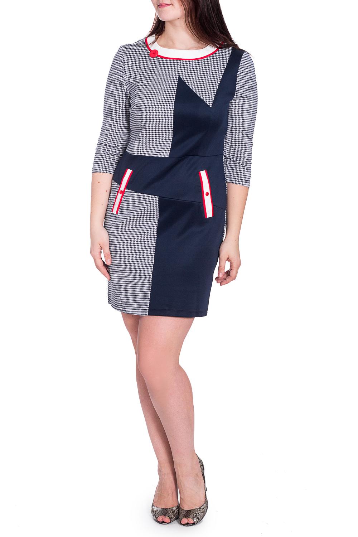 ПлатьеПлатья<br>Универсальное платье с контрастными цветами. Модель выполнена из приятного материала. Отличный выбор для любого случая.   В изделии использованы цвета: синий, белый и др.  Параметры размеров: 44 размер - обхват груди 84 см., обхват талии 72 см., обхват бедер 97 см. 46 размер - обхват груди 92 см., обхват талии 76 см., обхват бедер 100 см. 48 размер - обхват груди 96 см., обхват талии 80 см., обхват бедер 103 см. 50 размер - обхват груди 100 см., обхват талии 84 см., обхват бедер 106 см. 52 размер - обхват груди 104 см., обхват талии 88 см., обхват бедер 109 см. 54 размер - обхват груди 110 см., обхват талии 94,5 см., обхват бедер 114 см. 56 размер - обхват груди 116 см., обхват талии 101 см., обхват бедер 119 см. 58 размер - обхват груди 122 см., обхват талии 107,5 см., обхват бедер 124 см. 60 размер - обхват груди 128 см., обхват талии 114 см., обхват бедер 129 см.  Ростовка изделия 168 см.  Рост девушки-фотомодели 180 см.<br><br>Горловина: С- горловина<br>По длине: До колена<br>По материалу: Тканевые<br>По рисунку: С принтом,Цветные<br>По силуэту: Приталенные<br>По стилю: Кэжуал,Повседневный стиль<br>По форме: Платье - футляр<br>Рукав: Рукав три четверти<br>По сезону: Осень,Весна,Зима<br>Размер : 48,50,52,54<br>Материал: Плательная ткань<br>Количество в наличии: 7