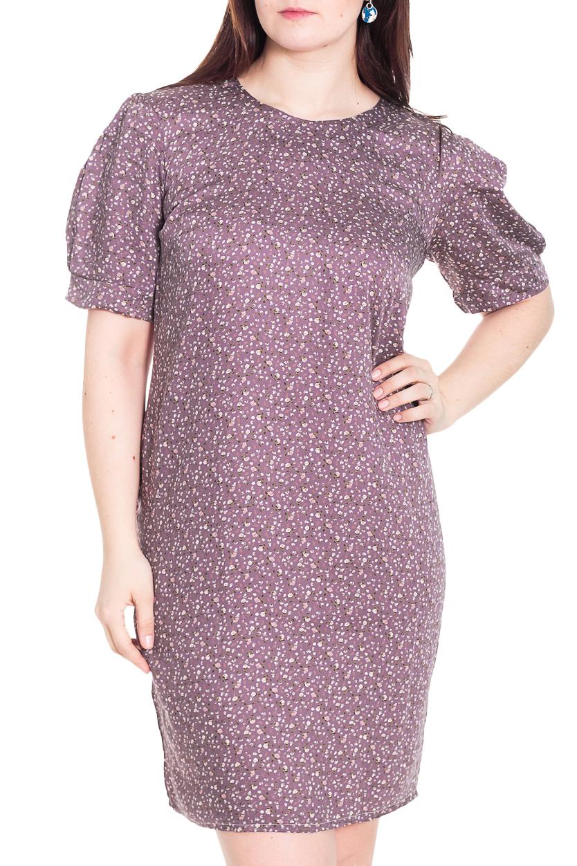 ПлатьеПлатья<br>Замечательное платье с круглой горловиной и короткими рукавами фонарик. Модель выполнена из приятного материала. Отличный выбор для повседневного гардероба.  Цвет: сиреневый, розовый  Рост девушки-фотомодели 180 см.<br><br>Горловина: С- горловина<br>По длине: Мини<br>По материалу: Тканевые<br>По образу: Город,Свидание<br>По рисунку: Абстракция,С принтом,Цветные<br>По сезону: Весна,Осень<br>По силуэту: Полуприталенные<br>По стилю: Повседневный стиль<br>По форме: Платье - футляр<br>Рукав: Короткий рукав<br>Размер : 56<br>Материал: Плательная ткань<br>Количество в наличии: 1