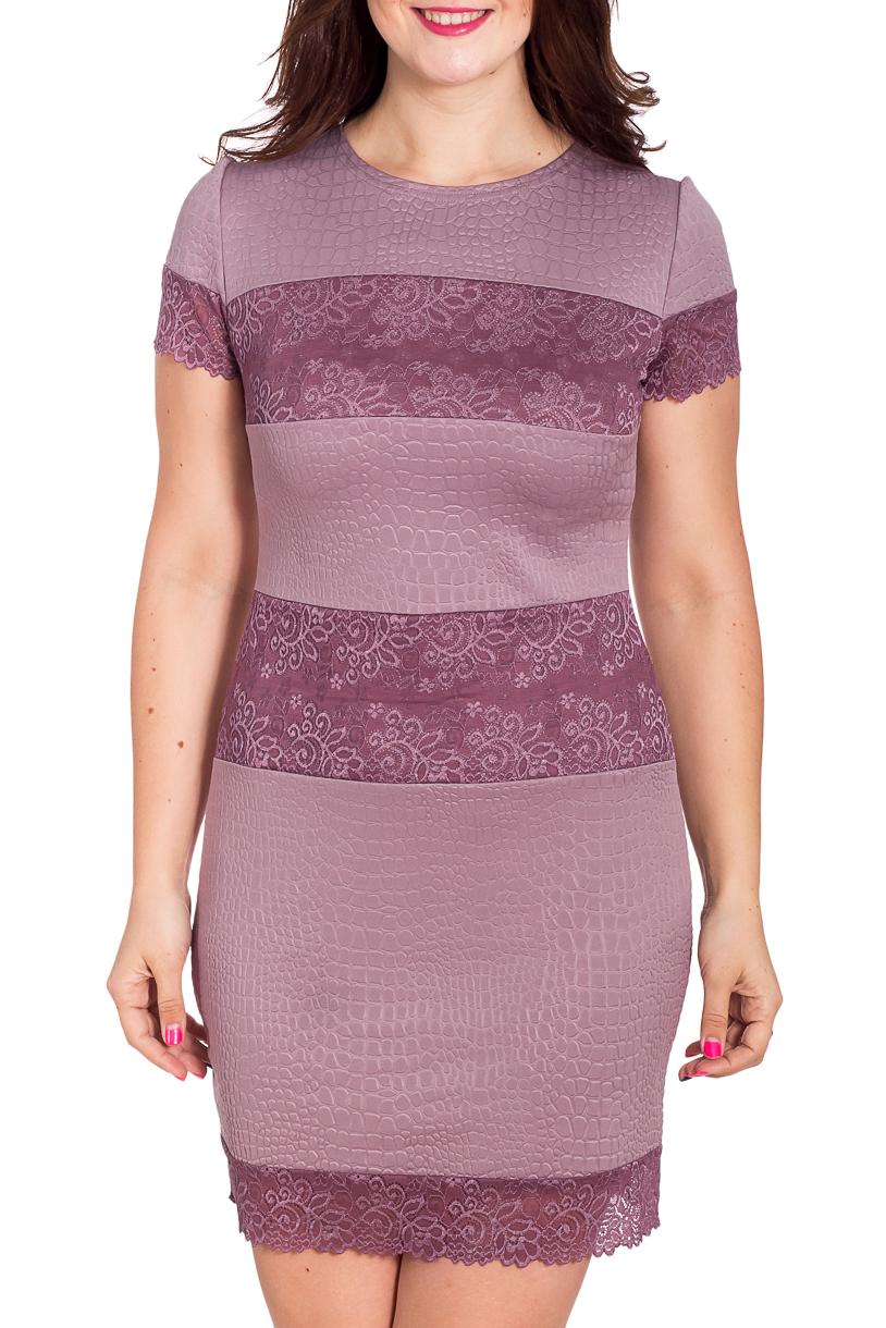 Платье lacywear s 296 ari