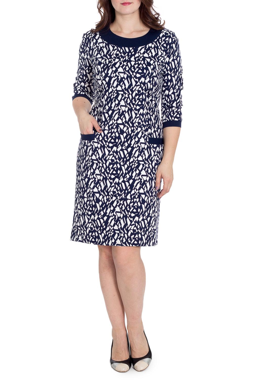ПлатьеПлатья<br>Замечательное женское платье с контрастными манжетами и горловиной. Модель выполнена из приятного трикотажа. Отличный выбор для повседневного гардероба.  В изделии использованы цвета: синий, белый  Рост девушки-фотомодели 180 см<br><br>Горловина: С- горловина<br>По длине: До колена<br>По материалу: Вискоза,Трикотаж<br>По рисунку: С принтом,Цветные<br>По силуэту: Полуприталенные<br>По стилю: Повседневный стиль<br>По форме: Платье - футляр<br>По элементам: С манжетами<br>Рукав: Рукав три четверти<br>По сезону: Осень,Весна,Зима<br>Размер : 48,50,52<br>Материал: Трикотаж<br>Количество в наличии: 3