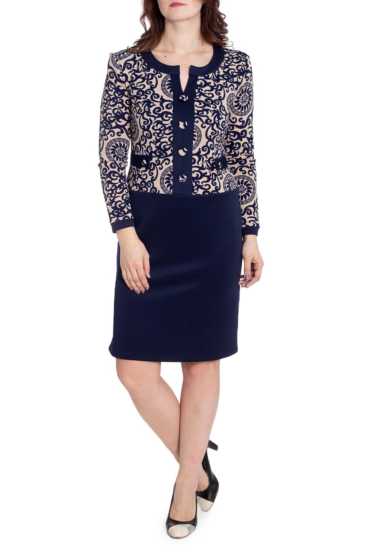 ПлатьеПлатья<br>Замечательное женское платье с имитацией жакета. Модель выполнена из приятного трикотажа. Отличный выбор для повседневного гардероба.  В изделии использованы цвета: синий, бежевый  Рост девушки-фотомодели 180 см<br><br>Горловина: Фигурная горловина<br>По длине: До колена<br>По материалу: Вискоза,Трикотаж<br>По рисунку: С принтом,Цветные<br>По сезону: Весна,Осень,Зима<br>По силуэту: Полуприталенные<br>По стилю: Повседневный стиль<br>По форме: Платье - футляр<br>По элементам: С манжетами,С разрезом<br>Разрез: Короткий<br>Рукав: Длинный рукав<br>Размер : 50<br>Материал: Трикотаж<br>Количество в наличии: 1