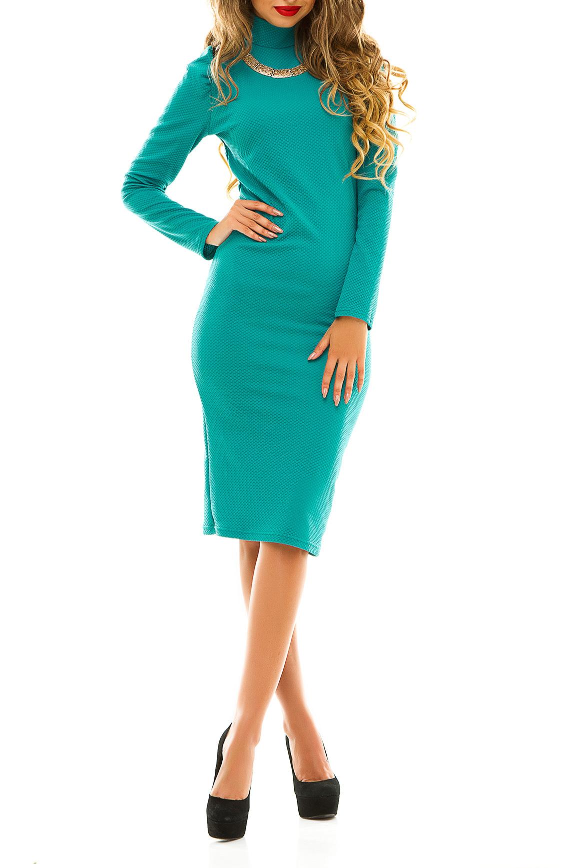 ПлатьеПлатья<br>Стильное платье с высокой горловиной выполнено из трикотажа. В качестве декора использовано массивное украшение на груди, имитирующее колье. Еще одним элементом отделки можно считать функциональную змейку, которая проходит по всей линии спины. Длинные рукава довольно сильно присобраны на плечах, что придает платью элегантный, и в то же время слегка кокетливый вид. В целом, модель настолько универсальна, что подойдет для создания любого стиля. Достаточно правильно подобрать аксессуары и обувь, чтобы превратить его в коктейльный или даже вечерний вариант.  Цвет: бирюзовый.  Ростовка изделия 170 см<br><br>Воротник: Стойка<br>По длине: Ниже колена<br>По материалу: Трикотаж<br>По рисунку: Однотонные,Фактурный рисунок<br>По силуэту: Приталенные<br>По стилю: Классический стиль,Кэжуал,Офисный стиль,Повседневный стиль<br>По форме: Платье - карандаш,Платье - футляр<br>По элементам: С воротником,С декором,С молнией,С отделочной фурнитурой<br>Рукав: Длинный рукав<br>По сезону: Зима<br>Размер : 42<br>Материал: Трикотаж<br>Количество в наличии: 1