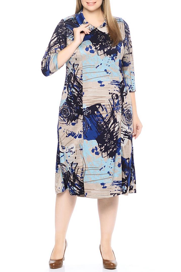 ПлатьеПлатья<br>Платье приталеное, к низу расклешенное. Разрезные рельефы, рукав втачной, длинный.  В изделии использованы цвета: серо-бежевый, синий, голубой и др.  Длина изделия по спинке 113 см.  Ростовка изделия 170 см.<br><br>Воротник: Отложной<br>Горловина: С- горловина<br>По длине: Ниже колена<br>По материалу: Вискоза,Трикотаж<br>По образу: Город<br>По рисунку: С принтом,Цветные<br>По силуэту: Полуприталенные<br>По стилю: Повседневный стиль<br>По форме: Платье - трапеция<br>Рукав: Рукав три четверти<br>По сезону: Осень,Весна,Зима<br>Размер : 54,56,58,62,64<br>Материал: Трикотаж<br>Количество в наличии: 9