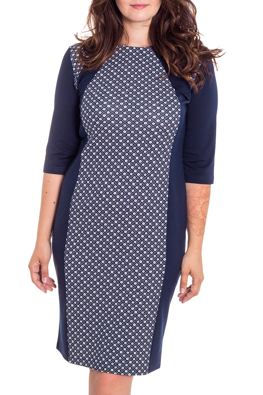 ПлатьеПлатья<br>Универсальное платье футлярного типа с рукавами 3/4. Модель выполнена из приятного материала. Отличный выбор для повседневного гардероба.  В изделии использованы цвета: синий, белый  Рост девушки-фотомодели 180 см.<br><br>Горловина: С- горловина<br>Разрез: Шлица<br>Рукав: Рукав три четверти<br>Длина: До колена<br>Материал: Трикотаж,Шерсть<br>Рисунок: С принтом,Цветные<br>Сезон: Весна,Осень,Зима<br>Силуэт: Приталенные<br>Стиль: Повседневный стиль<br>Форма: Платье - футляр<br>Элементы: С разрезом<br>Размер : 48,50<br>Материал: Джерси<br>Количество в наличии: 2