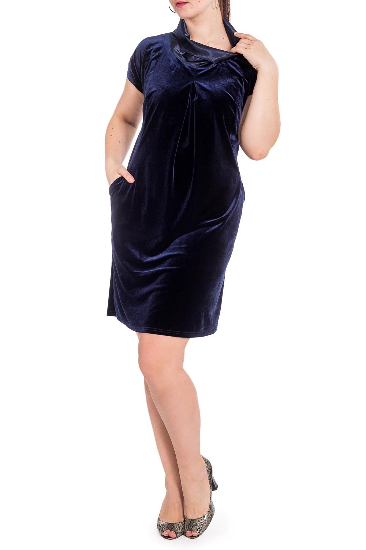 ПлатьеПлатья<br>Нарядное платье с короткими рукавами и атласным воротником. Модель выполнена из роскошного бархата. Отличный выбор для любого торжества.  Цвет: темно-синий  Рост девушки-фотомодели 180 см<br><br>По длине: До колена<br>По материалу: Бархат<br>По рисунку: Однотонные<br>По сезону: Весна,Зима,Лето,Осень,Всесезон<br>По силуэту: Приталенные<br>По стилю: Нарядный стиль<br>По форме: Платье - футляр<br>По элементам: С декором<br>Рукав: Короткий рукав<br>Воротник: Хомут<br>Размер : 48,50,52,54,58<br>Материал: Бархат<br>Количество в наличии: 5