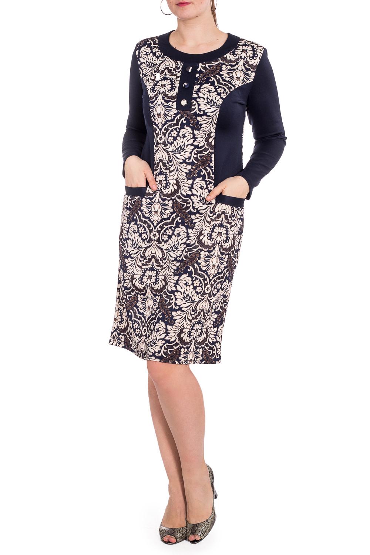 ПлатьеПлатья<br>Замечательное женское платье с круглой горловиной, карманами и длинными рукавами. Модель выполнена из приятного трикотажа. Отличный выбор для повседневного гардероба.  В изделии использованы цвета: синий, бежевый, белый   Рост девушки-фотомодели 180 см.<br><br>Горловина: С- горловина<br>По длине: До колена<br>По материалу: Трикотаж<br>По образу: Город,Свидание<br>По рисунку: С принтом,Цветные,Этнические<br>По силуэту: Полуприталенные<br>По стилю: Повседневный стиль<br>По элементам: С отделочной фурнитурой,С декором<br>Рукав: Длинный рукав<br>По форме: Платье - футляр<br>По сезону: Зима<br>Размер : 48,50,52,54,56,58<br>Материал: Трикотаж<br>Количество в наличии: 9