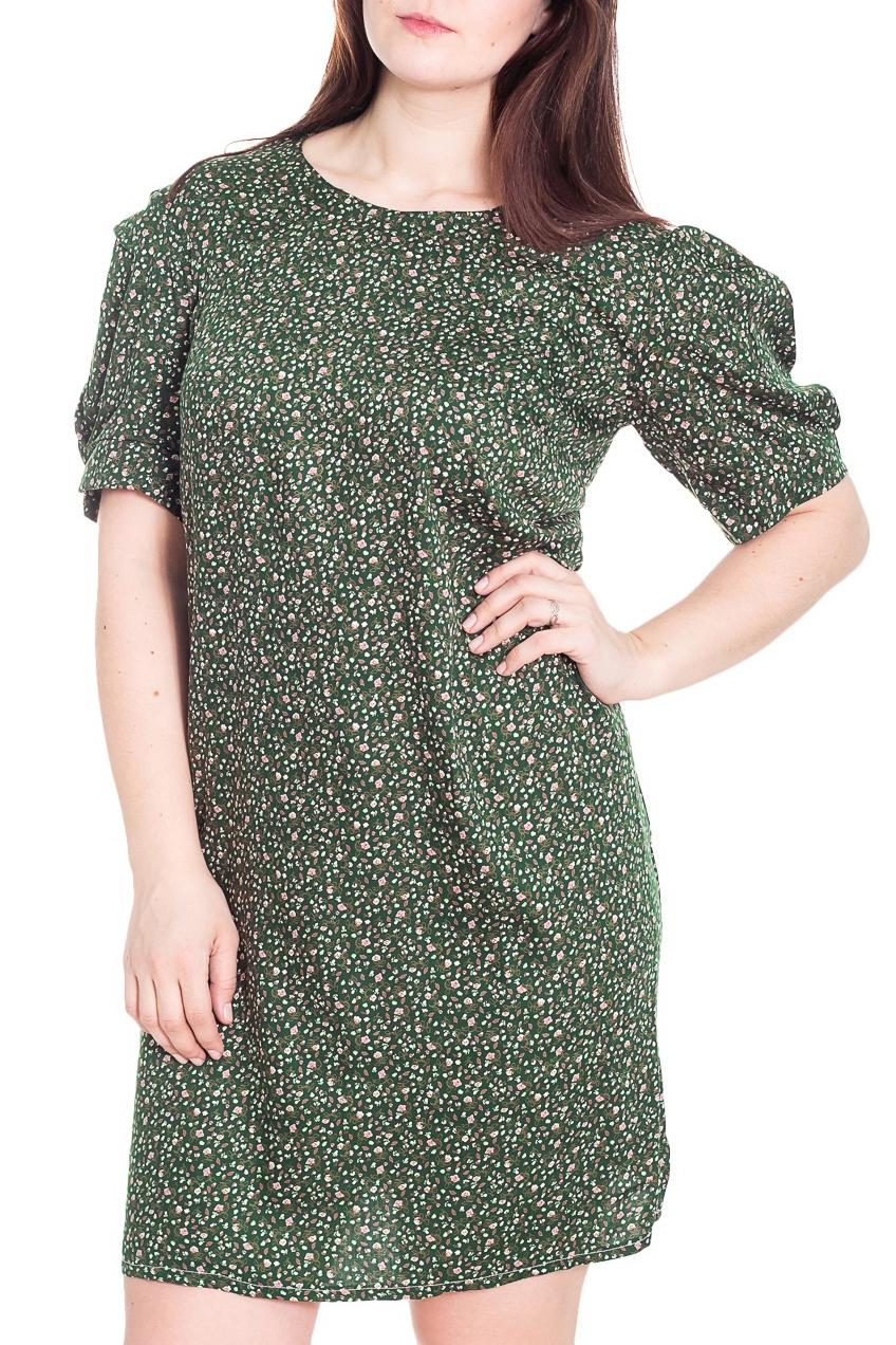 ПлатьеПлатья<br>Замечательное платье с круглой горловиной и короткими рукавами фонарик. Модель выполнена из приятного материала. Отличный выбор для повседневного гардероба.  Цвет: зеленый, бежевый  Рост девушки-фотомодели 180 см.<br><br>Горловина: С- горловина<br>По длине: Мини<br>По материалу: Тканевые<br>По рисунку: Абстракция,С принтом,Цветные<br>По сезону: Весна,Осень<br>По силуэту: Полуприталенные<br>По стилю: Повседневный стиль<br>По форме: Платье - футляр<br>Рукав: Короткий рукав<br>Размер : 56<br>Материал: Плательная ткань<br>Количество в наличии: 1