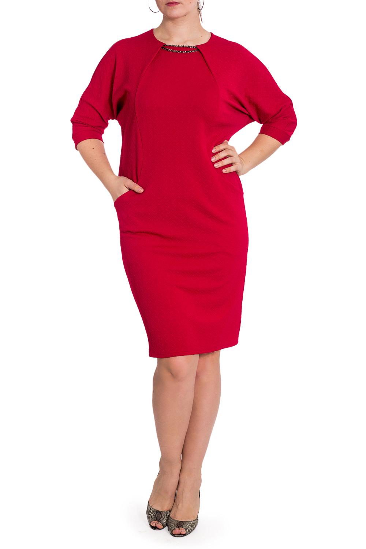 ПлатьеПлатья<br>Эффектное красное платье с цельнокроенными рукавами. Модель выполнена из приятного трикотажа. Отличный выбор для любого случая.  Цвет: красный  Рост девушки-фотомодели 180 см.<br><br>Горловина: С- горловина<br>По длине: До колена<br>По материалу: Вискоза,Трикотаж<br>По рисунку: Однотонные<br>По сезону: Весна,Зима,Лето,Осень,Всесезон<br>По силуэту: Полуприталенные<br>По стилю: Нарядный стиль<br>По форме: Платье - футляр<br>По элементам: С декором,С отделочной фурнитурой<br>Рукав: Рукав три четверти<br>Размер : 48,52<br>Материал: Трикотаж<br>Количество в наличии: 2