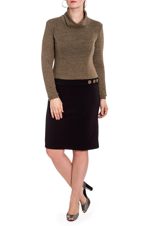 ПлатьеПлатья<br>Замечательное женское платье с имитацией блузки и юбки. Модель выполнена из приятного трикотажа. Отличный выбор для повседневного гардероба.  В изделии использованы цвета: коричневый, черный  Рост девушки-фотомодели 180 см.<br><br>Воротник: Стойка<br>По длине: До колена<br>По материалу: Трикотаж<br>По рисунку: Цветные<br>По силуэту: Приталенные<br>По стилю: Повседневный стиль,Офисный стиль<br>По форме: Платье - футляр<br>По элементам: С декором,С отделочной фурнитурой<br>Рукав: Длинный рукав<br>По сезону: Зима<br>Размер : 48,50,52,54,62<br>Материал: Трикотаж<br>Количество в наличии: 7
