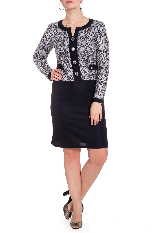 ПлатьеПлатья<br>Замечательное женское платье с имитацией жакета и юбки. Модель выполнена из приятного трикотажа. Отличный выбор для повседневного гардероба.  В изделии использованы цвета: темно-синий, серый и др.  Рост девушки-фотомодели 180 см.<br><br>Горловина: Фигурная горловина<br>По длине: До колена<br>По материалу: Трикотаж<br>По рисунку: С принтом,Цветные,Этнические<br>По силуэту: Приталенные<br>По стилю: Повседневный стиль<br>По форме: Платье - футляр<br>По элементам: С декором,С манжетами,С отделочной фурнитурой<br>Рукав: Длинный рукав<br>По сезону: Зима<br>Размер : 48,50,52,54,56,58<br>Материал: Трикотаж<br>Количество в наличии: 12