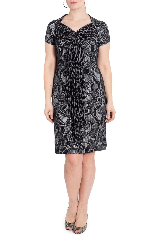 ПлатьеПлатья<br>Интересное платье с фигурной горловиной и короткими рукавами. Модель выполнена из приятного трикотажа. Отличный выбор для любого случая.  В изделии использованы цвета: серый, черный  Рост девушки-фотомодели 180 см.<br><br>Горловина: Фигурная горловина<br>По длине: До колена<br>По материалу: Гипюровая сетка,Трикотаж<br>По рисунку: С принтом,Цветные<br>По силуэту: Приталенные<br>По стилю: Повседневный стиль<br>По форме: Платье - футляр<br>По элементам: С декором<br>Рукав: Короткий рукав<br>По сезону: Осень,Весна<br>Размер : 48,52<br>Материал: Трикотаж + Гипюровая сетка<br>Количество в наличии: 2