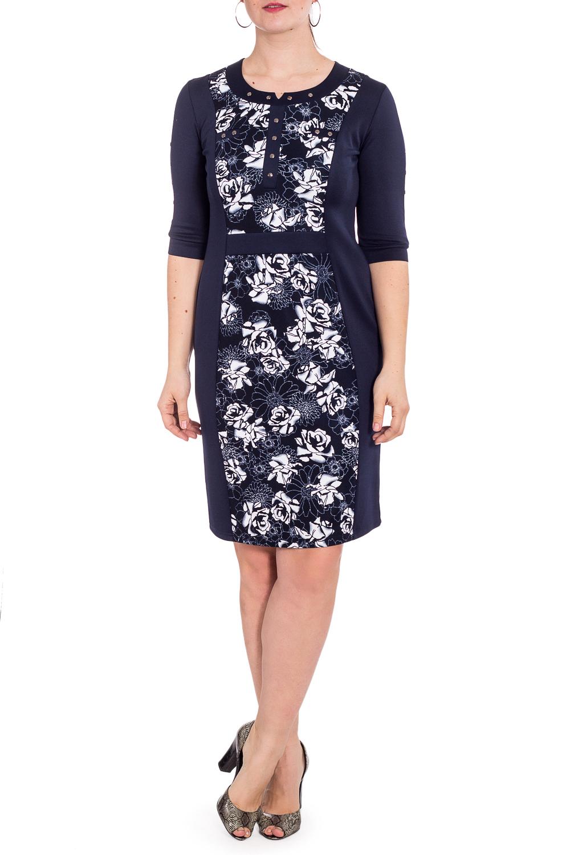 ПлатьеПлатья<br>Замечательное женское платье с цветной вставкой по переду изделия. Модель выполнена из приятного трикотажа. Отличный выбор для повседневного гардероба.  В изделии использованы цвета: темно-синий, белый  Рост девушки-фотомодели 180 см.<br><br>Горловина: С- горловина<br>По длине: До колена<br>По материалу: Трикотаж<br>По образу: Город,Свидание<br>По рисунку: Растительные мотивы,С принтом,Цветные,Цветочные<br>По сезону: Зима,Осень,Весна<br>По силуэту: Приталенные<br>По стилю: Повседневный стиль<br>По форме: Платье - футляр<br>По элементам: С декором,С отделочной фурнитурой<br>Рукав: Рукав три четверти<br>Размер : 48,50,54,56,58<br>Материал: Трикотаж<br>Количество в наличии: 5