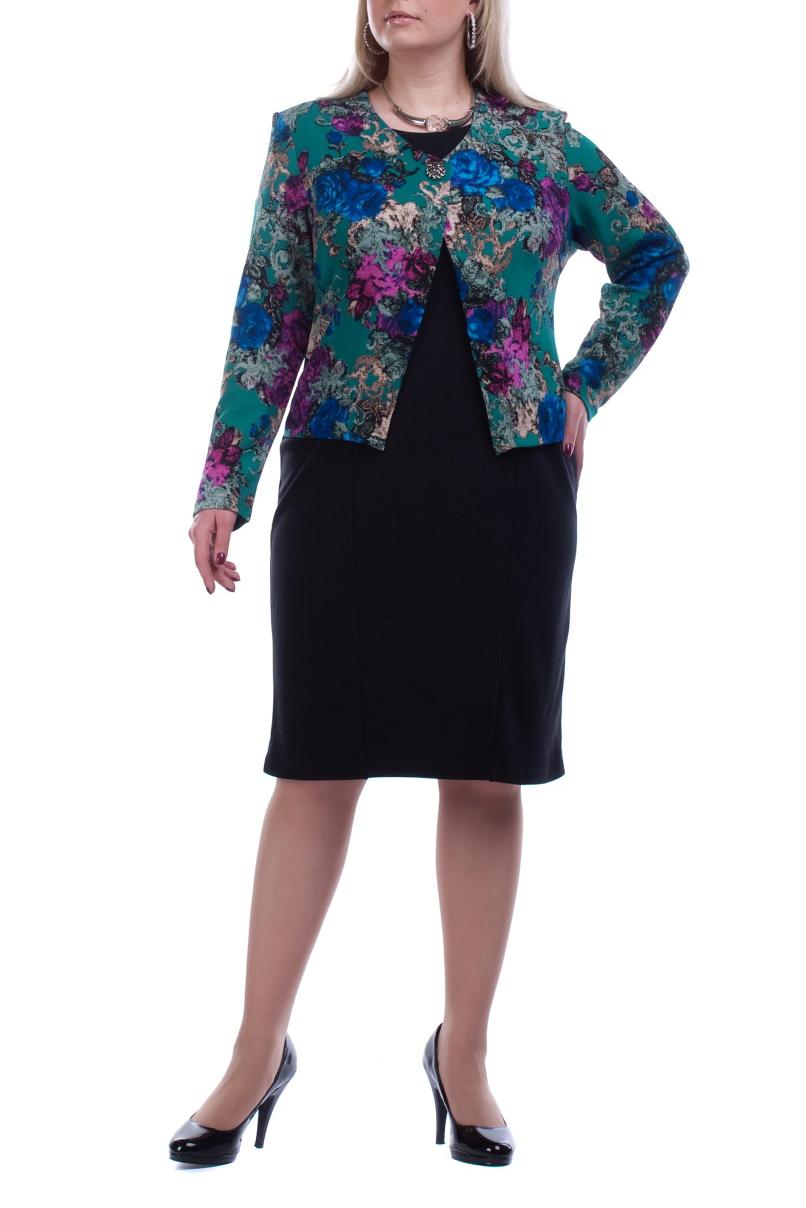 ПлатьеПлатья<br>Красивое платье с имитацией жакета. Модель выполнена из приятного трикотажа. Отличный выбор для любого случая.  Цвет: черный, зеленый, мультицвет  Рост девушки-фотомодели 173 см.<br><br>Горловина: С- горловина<br>По длине: Ниже колена<br>По материалу: Вискоза,Трикотаж<br>По рисунку: Цветные,Цветочные,С принтом<br>По силуэту: Полуприталенные<br>По стилю: Повседневный стиль<br>По форме: Платье - футляр<br>По сезону: Осень,Весна,Зима<br>Рукав: Длинный рукав<br>Размер : 64,66,68<br>Материал: Трикотаж<br>Количество в наличии: 6
