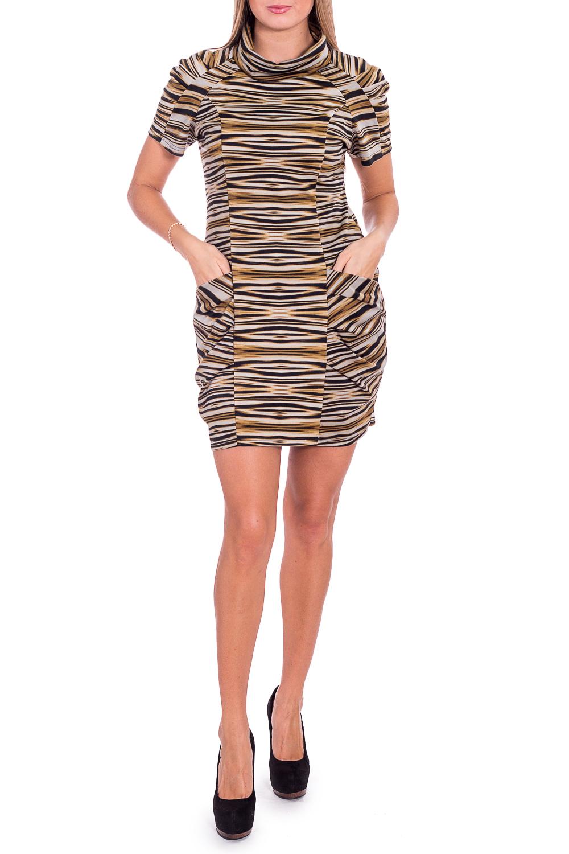 ПлатьеПлатья<br>Цветное платье приталенного силуэта с короткими рукавами. Модель выполнена из приятного трикотажа. Отличный выбор для любого случая.  В изделии использованы цвета: бежевый, черный и др.  Рост девушки-фотомодели 180 см.<br><br>Воротник: Стойка<br>По длине: До колена<br>По материалу: Вискоза,Трикотаж<br>По рисунку: С принтом,Цветные<br>По силуэту: Приталенные<br>По стилю: Повседневный стиль<br>По форме: Платье - футляр<br>По элементам: С карманами<br>Рукав: Короткий рукав<br>По сезону: Осень,Весна,Зима<br>Размер : 44,46<br>Материал: Джерси<br>Количество в наличии: 2