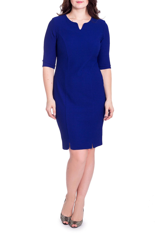 ПлатьеПлатья<br>Замечательное женское платье с фигурной горловиной и рукавами 3/4. Модель выполнена из приятного трикотажа. Отличный выбор для повседневного гардероба.  В изделии использованы цвета: синий  Рост девушки-фотомодели 180 см<br><br>Горловина: Фигурная горловина<br>По длине: До колена<br>По материалу: Вискоза,Трикотаж<br>По образу: Город,Свидание<br>По рисунку: Однотонные<br>По силуэту: Полуприталенные<br>По стилю: Повседневный стиль<br>Рукав: До локтя<br>По сезону: Осень,Весна,Зима<br>Размер : 48,52<br>Материал: Трикотаж<br>Количество в наличии: 2