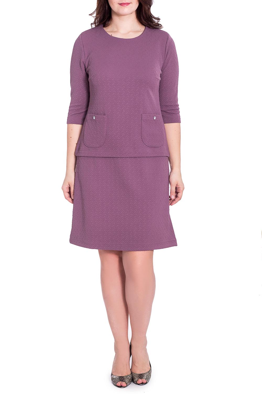ПлатьеПлатья<br>Красивое платье с круглой горловиной и рукавами 3/4. Модель выполнена из приятного материала. Отличный выбор для любого случая.  Цвет: розовый  Рост девушки-фотомодели 180 см<br><br>Горловина: С- горловина<br>По длине: До колена<br>По материалу: Вискоза,Трикотаж<br>По рисунку: Однотонные<br>По силуэту: Полуприталенные<br>По стилю: Повседневный стиль<br>По форме: Платье - трапеция<br>По элементам: С карманами<br>Рукав: Рукав три четверти<br>По сезону: Осень,Весна,Зима<br>Размер : 52,54,56<br>Материал: Трикотаж<br>Количество в наличии: 6