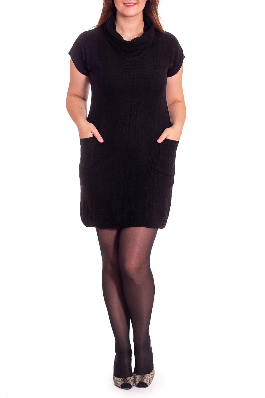 Платье LacyWear S(59)-KUR от Lacywear