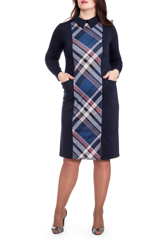 ПлатьеПлатья<br>Интересное платье с принтом клетка. Модель выполнена из приятного трикотажа. Отличный выбор для повседневного и делового гардероба. Ростовка изделия 164 см.  В изделии использованы цвета: синий, розовый и др.  Рост девушки-фотомодели 180 см  Параметры размеров: 42 размер - обхват груди 84 см., обхват талии 66 см., обхват бедер 90 см. 44 размер - обхват груди 88 см., обхват талии 70 см., обхват бедер 94 см. 46 размер - обхват груди 92 см., обхват талии 74 см., обхват бедер 98 см. 48 размер - обхват груди 96 см., обхват талии 78 см., обхват бедер 102 см. 50 размер - обхват груди 100 см., обхват талии 82 см., обхват бедер 106 см. 52 размер - обхват груди 104 см., обхват талии 86 см., обхват бедер 110 см. 54 размер - обхват груди 108 см., обхват талии 92 см., обхват бедер 116 см. 56 размер - обхват груди 112 см., обхват талии 98 см., обхват бедер 122 см. 58 размер - обхват груди 116 см., обхват талии 104 см., обхват бедер 128 см. 60 размер - обхват груди 120 см., обхват талии 110 см., обхват бедер 134 см. 62 размер - обхват груди 124 см., обхват талии 118 см., обхват бедер 140 см. 64 размер - обхват груди 128 см., обхват талии 126 см., обхват бедер 146 см. 66 размер - обхват груди 132 см., обхват талии 132 см., обхват бедер 152 см. 68 размер - обхват груди 138 см., обхват талии 140 см., обхват бедер 158 см.<br><br>Воротник: Рубашечный<br>По длине: Ниже колена<br>По материалу: Трикотаж<br>По рисунку: В клетку,С принтом,Цветные<br>По сезону: Весна,Осень,Зима<br>По силуэту: Полуприталенные<br>По стилю: Кэжуал,Повседневный стиль<br>По форме: Платье - трапеция<br>По элементам: С карманами<br>Рукав: Длинный рукав<br>Размер : 46,48,50,52,54,56<br>Материал: Трикотаж<br>Количество в наличии: 6