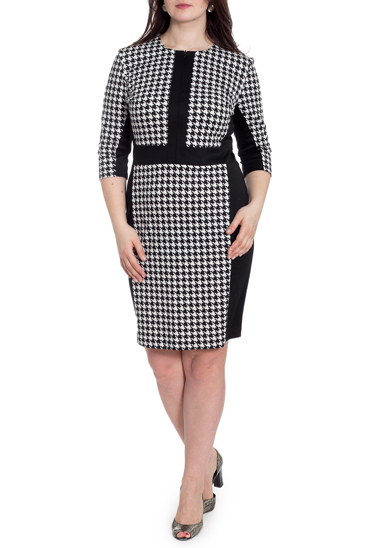 ПлатьеПлатья<br>Женское платье прямого силуэта, чуть зауженное к низу, застежка расположена спереди по среднему шву на потайную тесьму молнию. Великолепный вариант, прекрасно подойдет для повседневной носки. Хорошая цветовая гамма, посадка и дизайн не оставит равнодушной даже самую взыскательную покупательницу.  Длина по среднему шву спинки составляет 44-50 размеры 103 см, 52-56 размеры 108 см.  В изделии использованы цвета: черный, белый  Рост девушки-фотомодели 180 см.<br><br>Горловина: С- горловина<br>По длине: До колена<br>По материалу: Трикотаж<br>По рисунку: С принтом,Цветные<br>По сезону: Зима,Осень,Весна<br>По силуэту: Приталенные<br>По стилю: Повседневный стиль,Офисный стиль<br>По форме: Платье - футляр<br>Рукав: Рукав три четверти<br>Размер : 44,46,48,50,52,54<br>Материал: Трикотаж<br>Количество в наличии: 6