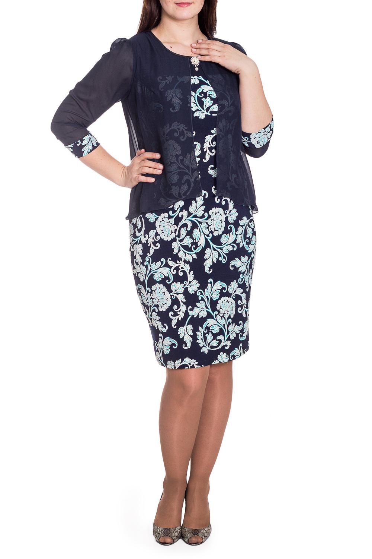 ПлатьеПлатья<br>Нарядное платье с имитацией шифоновой накидки. Модель выполнена из приятного трикотажа. Отличный выбор для любого случая.   В изделии использованы цвета: темно-синий, голубой и др.  Рост девушки-фотомодели 180 см.<br><br>Горловина: С- горловина<br>По длине: Ниже колена<br>По материалу: Трикотаж,Шифон<br>По образу: Выход в свет,Свидание<br>По рисунку: С принтом,Цветные<br>По сезону: Весна,Зима,Лето,Осень,Всесезон<br>По силуэту: Приталенные<br>По стилю: Нарядный стиль<br>По форме: Платье - футляр<br>По элементам: С декором,С манжетами<br>Рукав: Рукав три четверти<br>Размер : 48,50,52,56<br>Материал: Холодное масло + Шифон<br>Количество в наличии: 4
