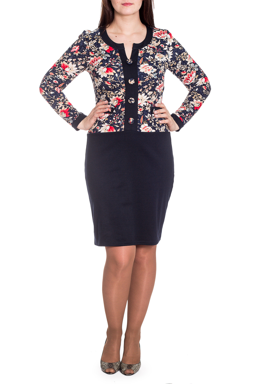 ПлатьеПлатья<br>Цветное платье с имитацией жакета и юбки. Модель выполнена из приятного трикотажа. Отличный выбор для повседневного гардероба.   В изделии использованы цвета: темно-синий, красный, бежевый и др.  Рост девушки-фотомодели 180 см.<br><br>Горловина: Фигурная горловина<br>По длине: До колена<br>По материалу: Вискоза,Трикотаж<br>По рисунку: Растительные мотивы,С принтом,Цветные,Цветочные<br>По силуэту: Полуприталенные<br>По стилю: Повседневный стиль<br>По форме: Платье - футляр<br>По элементам: С манжетами<br>Рукав: Длинный рукав<br>По сезону: Осень,Весна<br>Размер : 48,50<br>Материал: Трикотаж<br>Количество в наличии: 2
