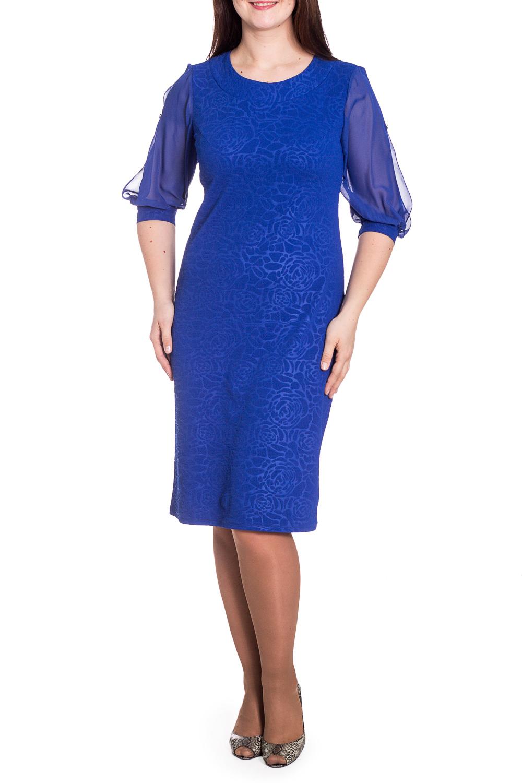 ПлатьеПлатья<br>Нарядное платье с круглой горловиной и рукавами 3/4. Модель выполнена из приятного трикотажа с рукавами из шифона. Отличный выбор для любого случая.   В изделии использованы цвета: синий  Рост девушки-фотомодели 180 см.<br><br>Горловина: С- горловина<br>По длине: Ниже колена<br>По материалу: Жаккард,Шифон<br>По образу: Выход в свет,Свидание<br>По рисунку: Однотонные,Фактурный рисунок<br>По сезону: Весна,Зима,Лето,Осень,Всесезон<br>По силуэту: Приталенные<br>По стилю: Нарядный стиль<br>По форме: Платье - футляр<br>По элементам: С манжетами<br>Рукав: Рукав три четверти<br>Размер : 48,50,52,54,58<br>Материал: Жаккард+Шифон<br>Количество в наличии: 5