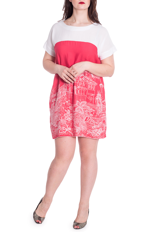 ПлатьеПлатья<br>Удобное платье полуприталенного силуэта. Модель выполнена из натурального хлопка. Отличный выбор для повседневного гардероба.  В изделии использованы цвета: белый, коралловый  Рост девушки-фотомодели 180 см.<br><br>Горловина: С- горловина<br>По длине: До колена<br>По материалу: Хлопок<br>По рисунку: С принтом,Цветные<br>По силуэту: Полуприталенные<br>По стилю: Повседневный стиль,Летний стиль<br>По форме: Платье - трапеция<br>Рукав: Короткий рукав<br>По сезону: Лето<br>Размер : 54,56<br>Материал: Хлопок<br>Количество в наличии: 2