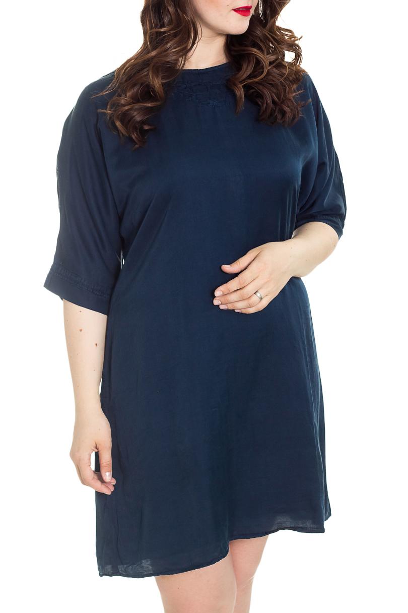 Платье-туникаПлатья<br>Роскошное платье из приятного шелкового материала. Отличный выбор для любого случая. Платье с подкладом.  Цвет: синий  Рост девушки-фотомодели 180 см.<br><br>Горловина: С- горловина<br>По длине: До колена<br>По материалу: Шелк<br>По рисунку: Однотонные<br>По сезону: Весна,Лето,Осень<br>По стилю: Нарядный стиль,Повседневный стиль<br>По элементам: С подкладом<br>Рукав: Рукав три четверти<br>По силуэту: Прямые<br>Размер : 44,46,48,50,54,64,68<br>Материал: Шелк<br>Количество в наличии: 14