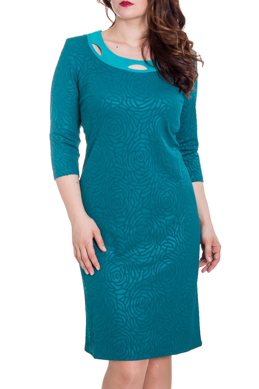 ПлатьеПлатья<br>Великолепное платье с декоративными вырезами у горловины. Модель выполнена из приятного трикотажа. Отличный выбор для любого случая.  Цвет: темно-бирюзовый  Рост девушки-фотомодели 180 см.<br><br>Горловина: С- горловина<br>По длине: Ниже колена<br>По материалу: Трикотаж<br>По рисунку: Однотонные,С принтом,Цветочные<br>По силуэту: Полуприталенные<br>По стилю: Повседневный стиль<br>По форме: Платье - футляр<br>По элементам: С вырезом<br>Рукав: Рукав три четверти<br>По сезону: Осень,Весна,Зима<br>Размер : 54<br>Материал: Трикотаж<br>Количество в наличии: 1