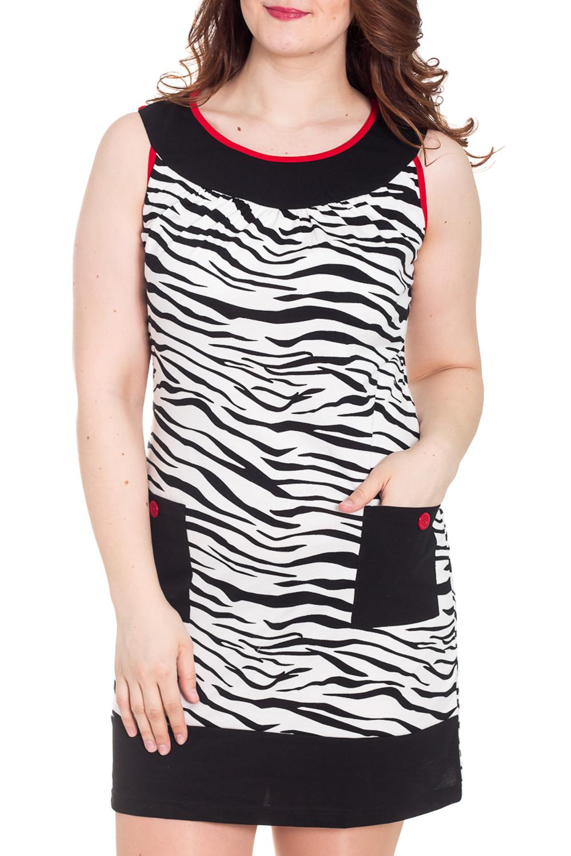 СарафанПлатья<br>Домашний сарафан на широких бретелях. Домашняя одежда, прежде всего, должна быть удобной, практичной и красивой. В нашей домашней одежде Вы будете чувствовать себя комфортно, особенно, по вечерам после трудового дня.  Цвет: черный, белый, красный  Рост девушки-фотомодели 180 см<br><br>Бретели: Широкие бретели<br>Горловина: С- горловина<br>По длине: Мини<br>По рисунку: Животные мотивы,Зебра,Цветные,С принтом<br>По силуэту: Полуприталенные<br>По форме: Сарафаны<br>По элементам: С карманами<br>По сезону: Лето<br>По материалу: Хлопок<br>Рукав: Без рукавов<br>Размер : 48,50,52<br>Материал: Хлопок<br>Количество в наличии: 6
