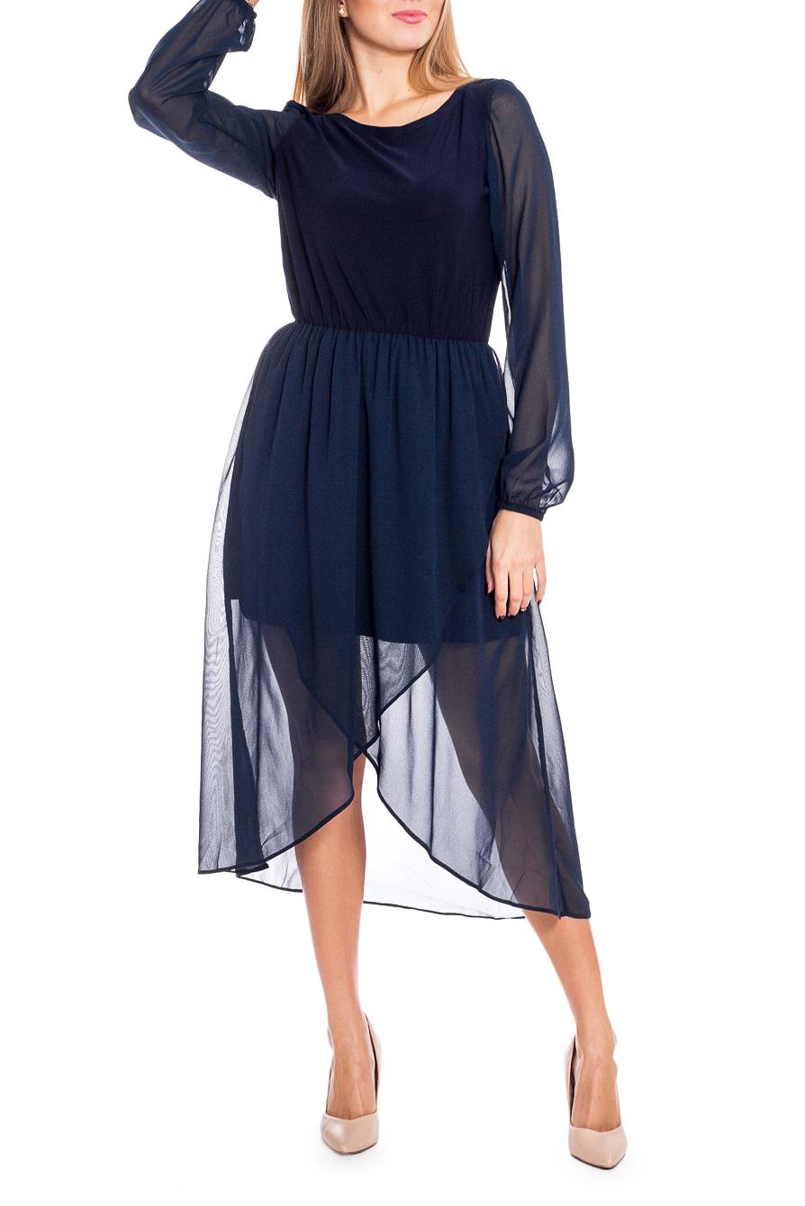 ПлатьеПлатья<br>Платья из шифона получаются лёгкие, воздушные и праздничные. Лиф и нижняя юбочка выполнены из эластичной ткани, рукава и длинная  юбка с запахом из шифона.  В таком платье Вы великолепно будете выглядеть на торжественном мероприятии, концерте или праздновании Нового года.   Цвет: темно-синий.  Рост девушки-фотомодели 170 см  Длина по спинке изделия около 123 см.<br><br>Горловина: С- горловина<br>По длине: Миди,Ниже колена<br>По материалу: Трикотаж,Шифон<br>По рисунку: Однотонные<br>По сезону: Весна,Зима,Лето,Осень,Всесезон<br>По силуэту: Приталенные<br>По стилю: Нарядный стиль,Вечерний стиль<br>По элементам: С декором,С фигурным низом,Со складками,Со шлейфом<br>Разрез: Длинный<br>Рукав: Длинный рукав<br>Размер : 44,46,48<br>Материал: Холодное масло + Шифон<br>Количество в наличии: 4