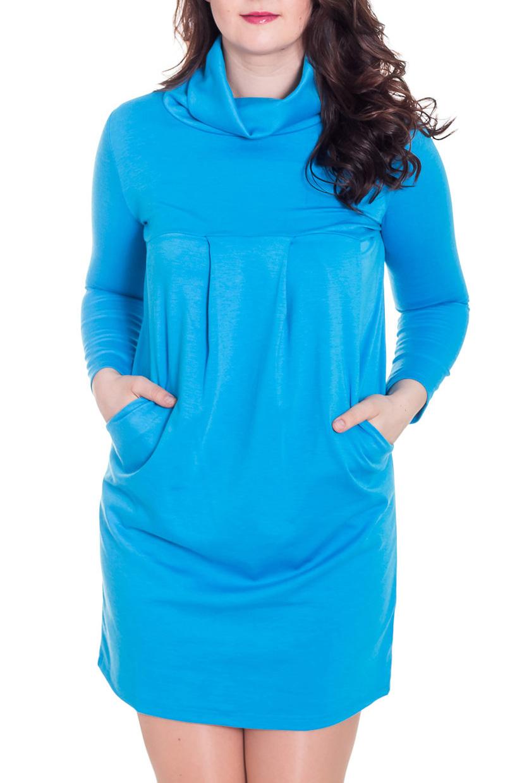 ПлатьеПлатья<br>Однотоннон платье с длинными рукавами. Модель выполнена из приятного трикотажа. Отличный выбор для повседневного гардероба. Ростовка изделия 170-176 см.  За счет свободного кроя и эластичного материала изделие можно носить во время беременности  Цвет: голубой  Рост девушки-фотомодели 180 см<br><br>Воротник: Хомут<br>По длине: До колена<br>По материалу: Трикотаж<br>По рисунку: Однотонные<br>По силуэту: Полуприталенные<br>По стилю: Офисный стиль,Повседневный стиль<br>По элементам: Со складками,С воротником<br>Рукав: Длинный рукав<br>По сезону: Осень,Весна,Зима<br>Размер : 46,50<br>Материал: Джерси<br>Количество в наличии: 2