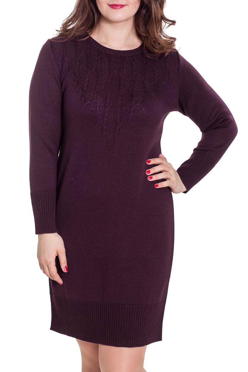 ПлатьеПлатья<br>Однотонное платье с круглой горловиной и длинными рукавами. Вязаный трикотаж - это красота, тепло и комфорт. В вязанной одежде очень легко оставаться женственной и в то же время не замёрзнуть.  Цвет: фиолетовый  Рост девушки-фотомодели 180 см<br><br>Горловина: С- горловина<br>По длине: До колена<br>По материалу: Вязаные,Трикотаж,Шерсть<br>По образу: Город,Свидание<br>По рисунку: Однотонные<br>По сезону: Осень,Зима<br>По силуэту: Полуприталенные<br>По стилю: Повседневный стиль<br>По форме: Платье - футляр<br>По элементам: С декором<br>Рукав: Длинный рукав<br>Размер : 52<br>Материал: Вязаное полотно<br>Количество в наличии: 1